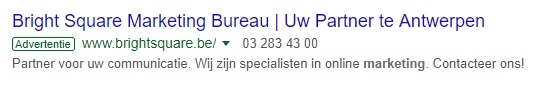 Spatiefouten in Google Ads