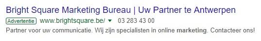 Spatiefouten in Google Ads