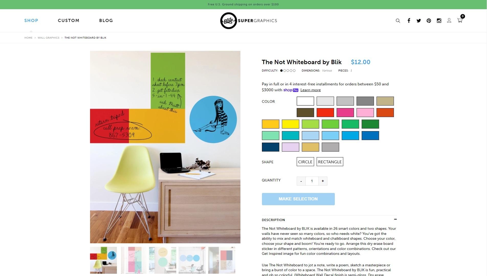 Blik supergraphics productdetailpagina