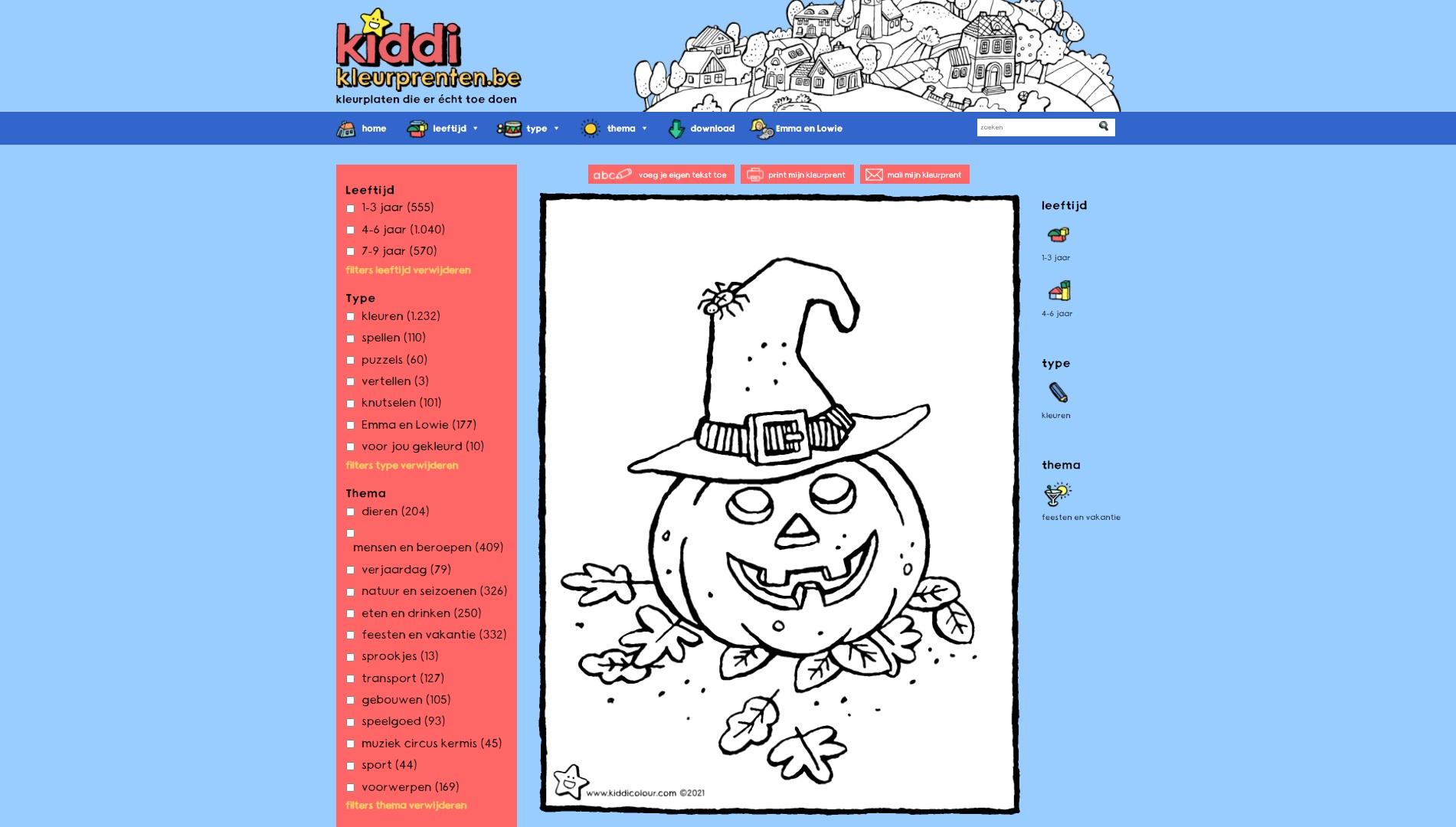 Mooiste webshop België